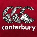 Canterbury Tonga Hoody - pr_2726
